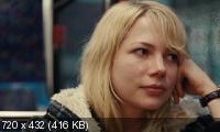 Валентинка / Blue Valentine (2010) BluRay + BD Remux + BDRip 720p + HDRip 2100/1400/700 Mb