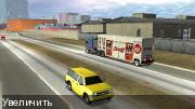 http://i28.fastpic.ru/thumb/2012/0208/21/d73ad197eda627e8c56d8bb4b3b01a21.jpeg