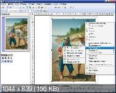 LibreOffice v.3.5.0 Stable (x32/x64/ML/RUS) - Тихая установка