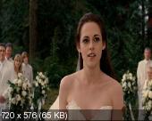 ������� 4. ����. �������: ����� 1 / The Twilight Saga: Breaking Dawn - Part 1 (2011) BDRip 1080p+BDRip 720p+HDRip(2100Mb+1400Mb+700Mb)+DVD5