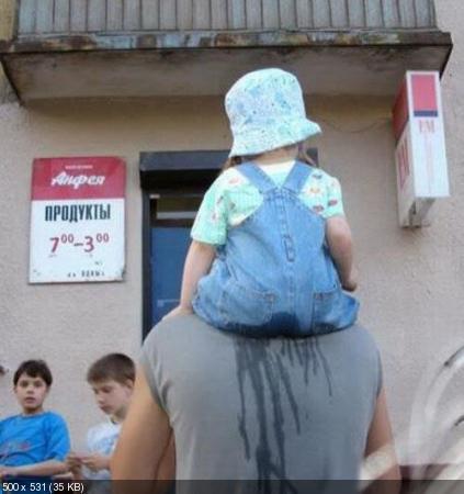 Дети и их родители - Фото приколы (2012)