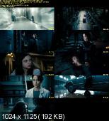Underworld: Przebudzenie / Underworld Awakening (2012) R5.READNFO.XviD-BiDA