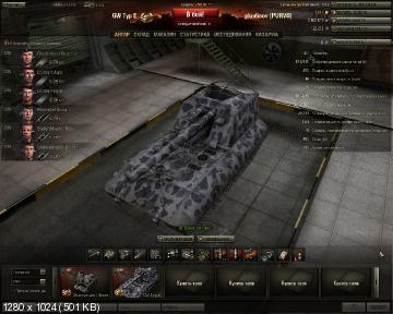 Скриншот 10 из Mods (World of Tanks (WoT)) Шкурки ВСЕХ танков. Различия по