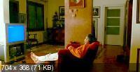 Отчуждение / Distant / Uzak (2002) DVDRip