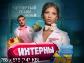 http://i28.fastpic.ru/thumb/2012/0216/fa/5f99bb1d327559a64f72657910293dfa.jpeg