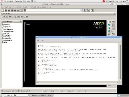Ansys 14.0 [ linux, x64 ( DVD ISO ) v.14.0 20111024, 2012, ENG ]