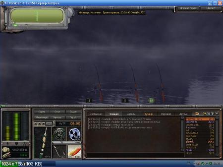 Atom Fishing Апдейт 156-3 / Атомная рыбалка Апдейт 156-3 (2012/Rus)
