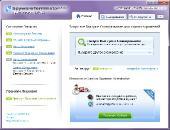 Spyware Terminator 3.0.0.61 Premium