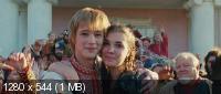 Книга Мастеров (2009) BluRay + BDRip 1080p / 720p + HDRip 1400/700 Mb