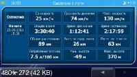 Сборка iGO primo™ v2.0 PNA для PNA, WinCE 5, WinCE 6 с разрешением экрана 480x272 со скином diMka WA P.1.5.3 и русской озвучкой