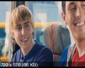Переростки / The Inbetweeners Movie (2011) DVDRip