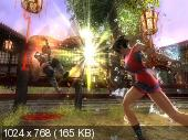 Jade Empire: Special Edition (RePack/RU)