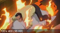 Лига Справедливости: Гибель / Justice League: Doom (2012) BDRip 720p + HDRip