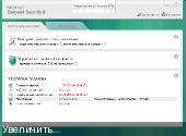 Kaspersky Endpoint Security 8 build 8.1.0.646 RePack by SPecialiST V3 [2012, RUS]