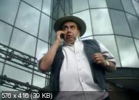 Высшая мера (2005) DVDRip
