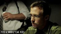Отсутствие / Absentia (2011) BDRip 1080p / 720p + HDRip
