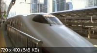 Восстановление Японии / Restoration the Japan (2012) SATRip
