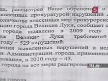 http://i28.fastpic.ru/thumb/2012/0312/b4/bd8532b2f6d3aa1a7b7e82671c2f39b4.jpeg