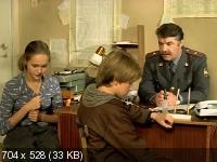 Привет, Малыш! (2001) DVDRip