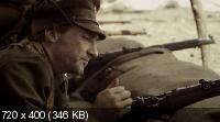 Пение птиц / Birdsong (2012) BDRip 720p + HDRip