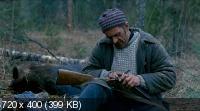 Охотник (2010) WEBRip