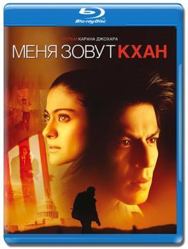 Меня зовут Кхан / My Name Is Khan (2010) BDRip  1080p