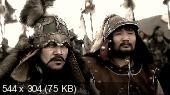 Чингисхан / Genghis Khan (2005) DVDRip