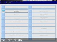 Autodata 3.38 8.500 (ENG) 2010