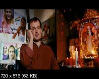 Мужчины в большом городе 2 / Mannerherzen... und die ganz ganz grosse Liebe (2011) DVD9 + DVD5