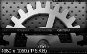 XBMC Media Center 11.0 Eden (2012) Русский присутствует