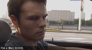 Шаповалов (2012) SATRip