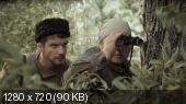 Баллада о Бомбере (2011) DVDRip