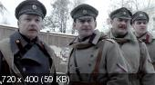 Белая гвардия (2012) DVDRip