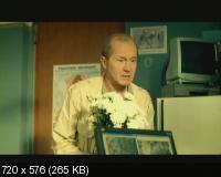 Журов 2 (2010) 2xDVD9 + 2xDVD5 + DVDRip
